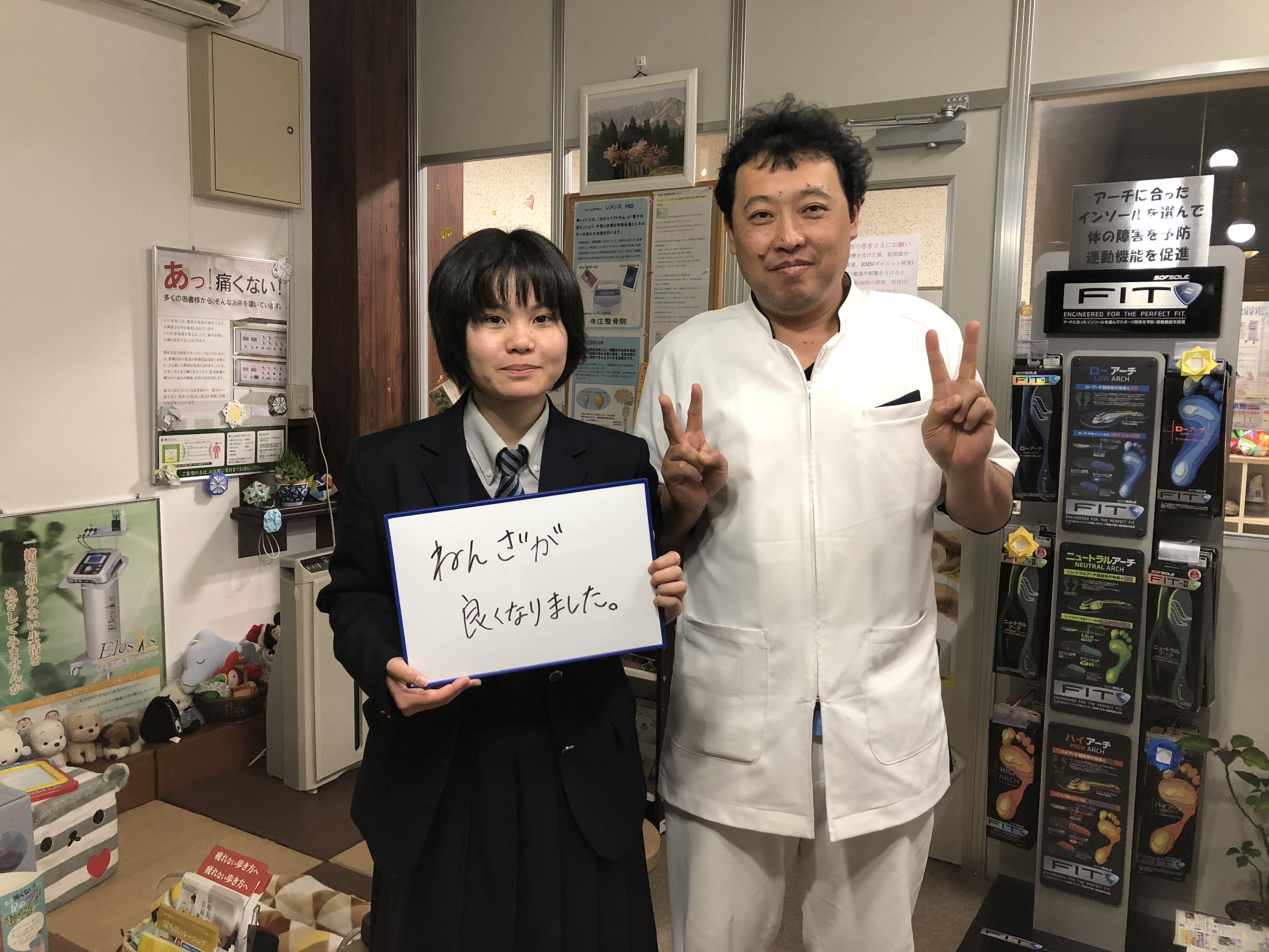 松岡ゆうりさん