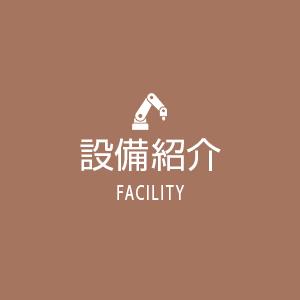 banner_staff_1-4