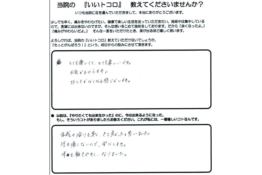 奈々ちゃん1