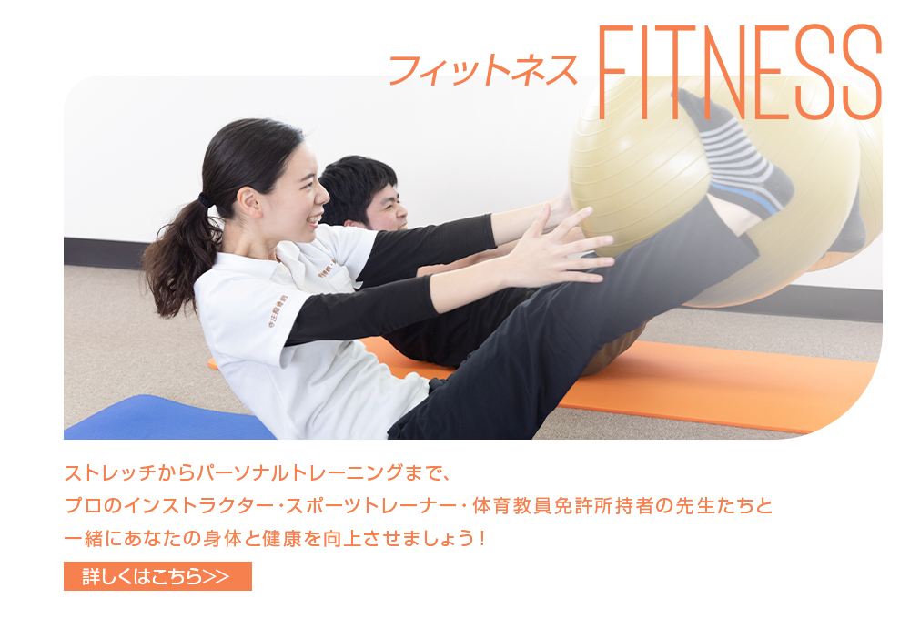 banner_fitness_harf