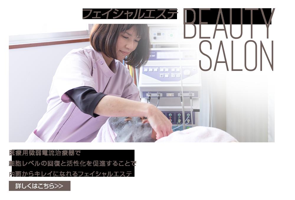 banner_salon_harf