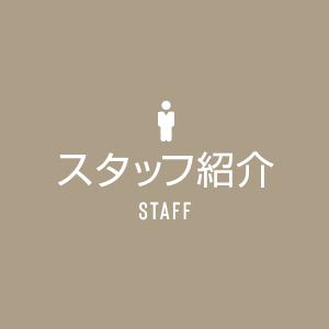 banner_staff_1-3